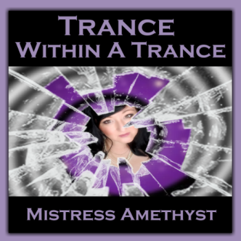 Trance Within A Trance