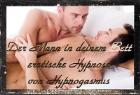 Der Mann in deinem Bett - erotische Gay Hypnose